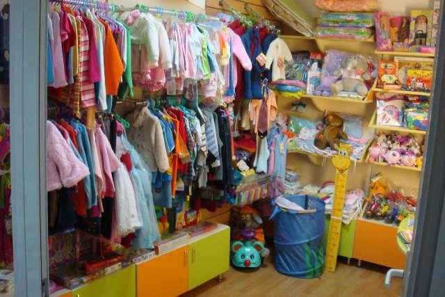 Онлайн Магазин Дешевой Детской Одежды
